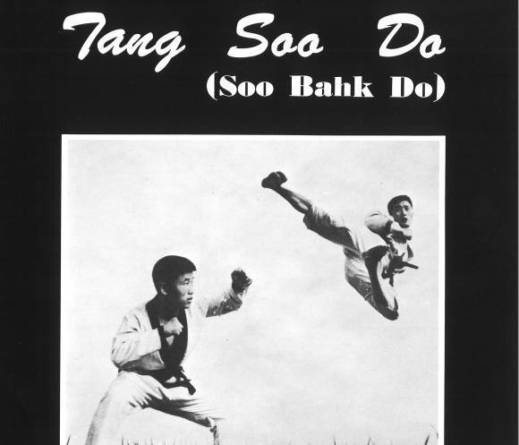 Authored by Moo Duk Kwan® Founder, Hwang Kee